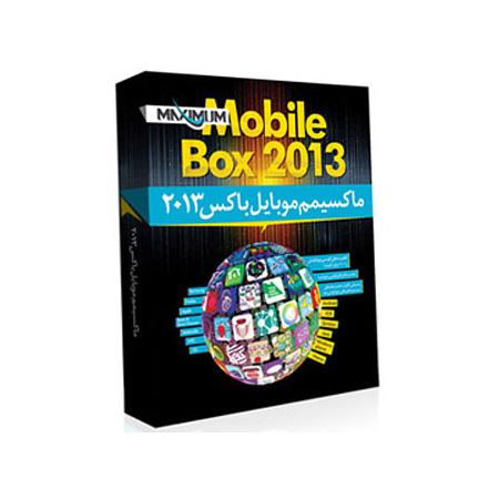 مجموعه عظیم موبایل باکس 2013